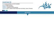arfa technologies a design house lahore pakistan letterhead designs