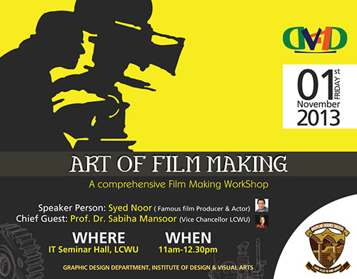 Arfa technologies a design house lahore pakistan print media art of film making invitation card stopboris Images